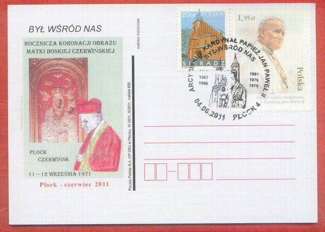 Kartka Papież Jan Paweł II Czerwińsk 2011 rok