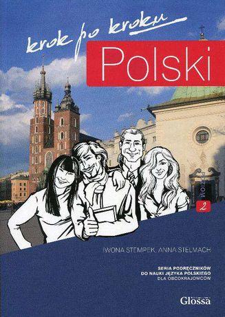Крок по кроку Польський А2, Krok po kroku Polski A2 (ціна знижена)