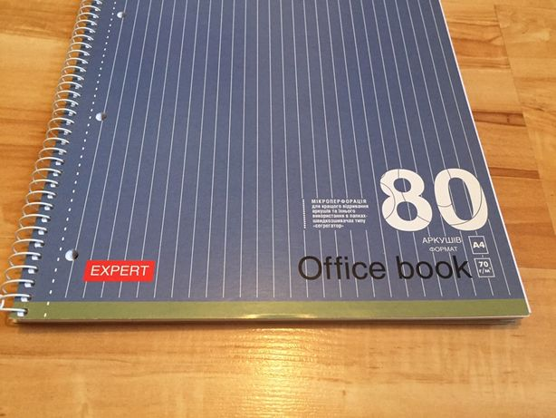 Тетрадь для записей офисная на спирали
