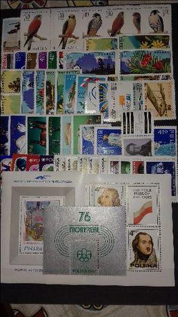 Znaczki pocztowe Rocznik1975czysty,abonamentowy