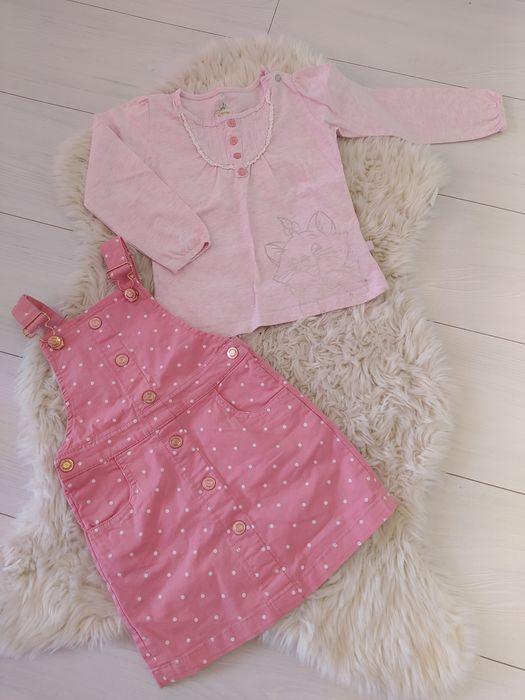 Piękny komplecik bluzka różowa spódniczka Cool club 104 Mysłowice - image 1