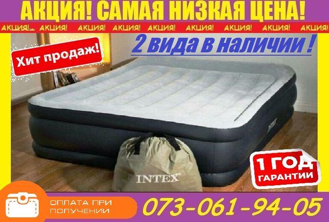 ⫸Акция! ПРОЧНАЯ! Надувная двухспальная кровать. Матрас. Ліжко. Ламзак