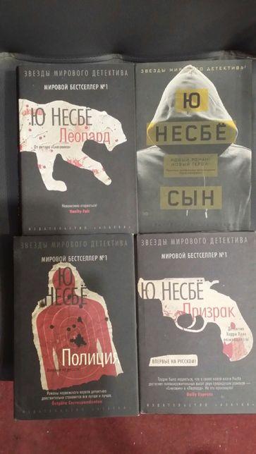 Детективы, автор - Ю. Несбё