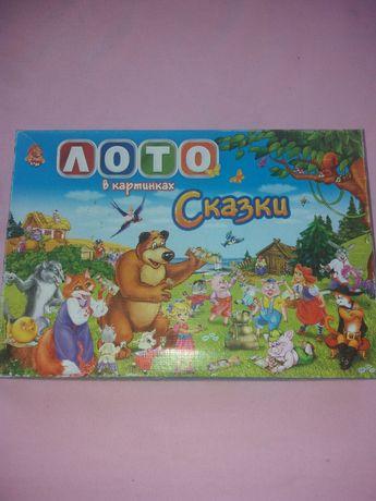 игры для детей от 3-8 лет лото в картинках, логическое домино
