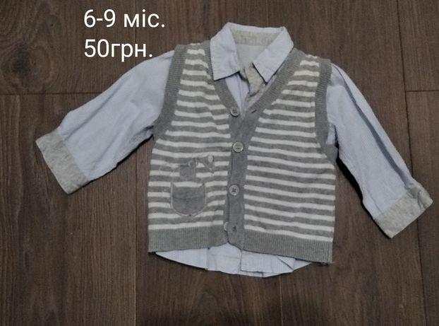 Теплі речі для хлопчика 6-12 місяців, штани, кофти, сорочки