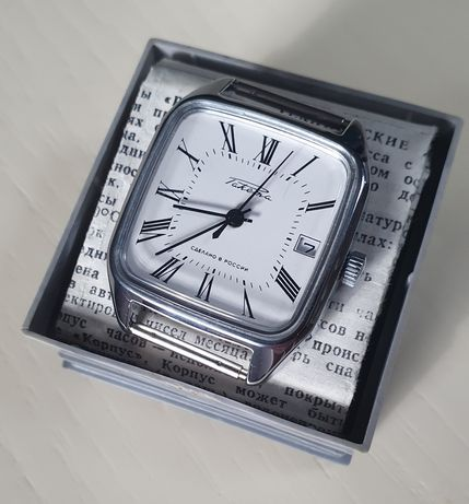 Часы Ракета, документы !