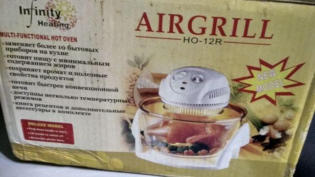 Аерогриль електричний