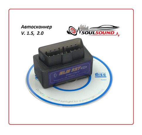 Автосканер  ELM 327 OBD2 ОПТ диагностический сканер