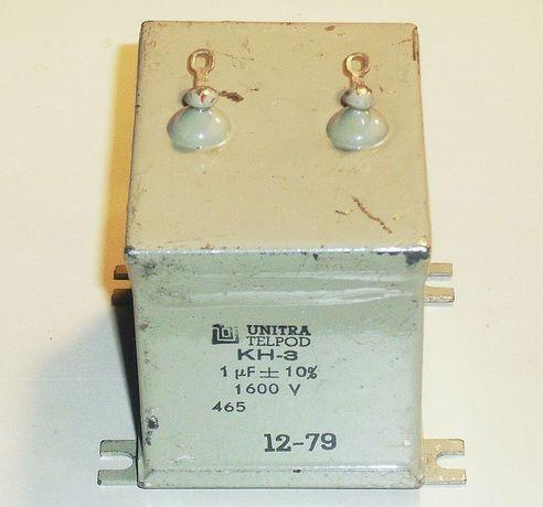 Kondensator papierowy hermetyczny UNITRA TELPOD KH-3 1 uF 1600 V