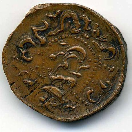 Меняю хорошую монету на хороший ноутбук (эквивалент 250 у.е.). Вар-ты!