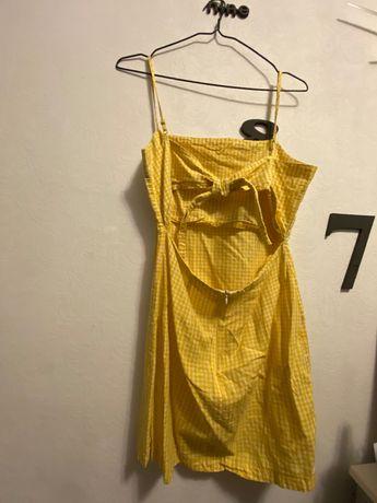 Чудове жовте платтячко