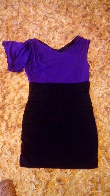 Śliczna fioletowo-czarna sukienka