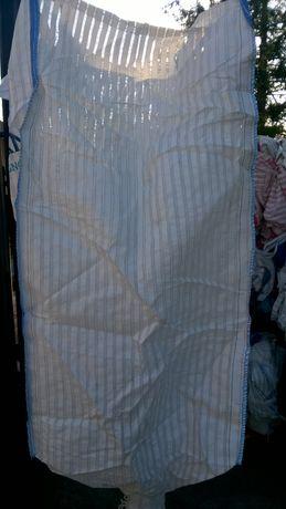 Worki Big Bag Wentylowane ! Do Ziemniaka ! Cebuli ! 95/95/180 cm