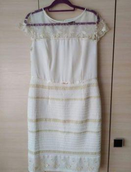 Piękna sukienka.