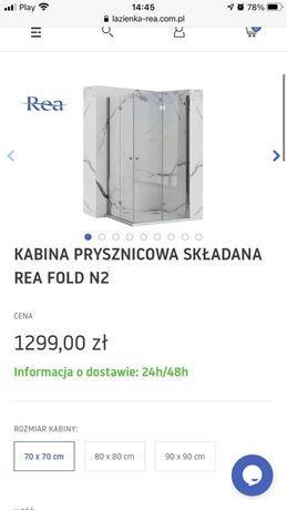 Kabina prysznicowa składana Rea Fold N2 – 70 × 70 cm, 1 szt, 1109,00 z