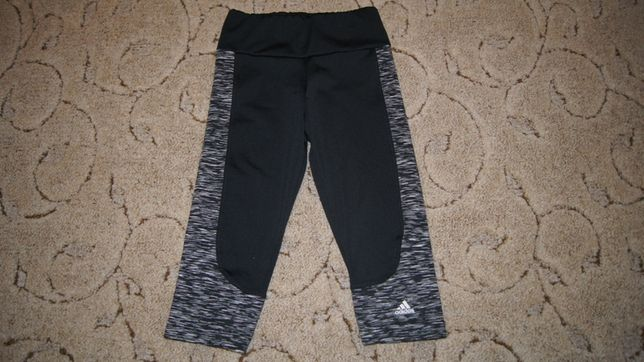 Legginsy Adidas Climalite