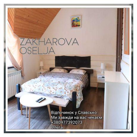 Відпочинок в Славське