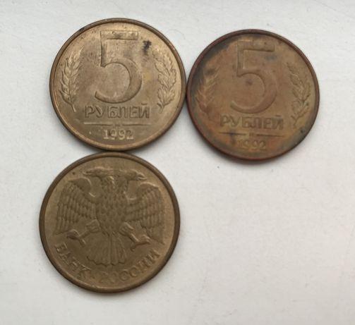 монеты Россия 1992 1993 год