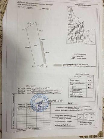 Продам Срочно Земельный Пай, 5.о7. гектаров земли,под Свердлово.