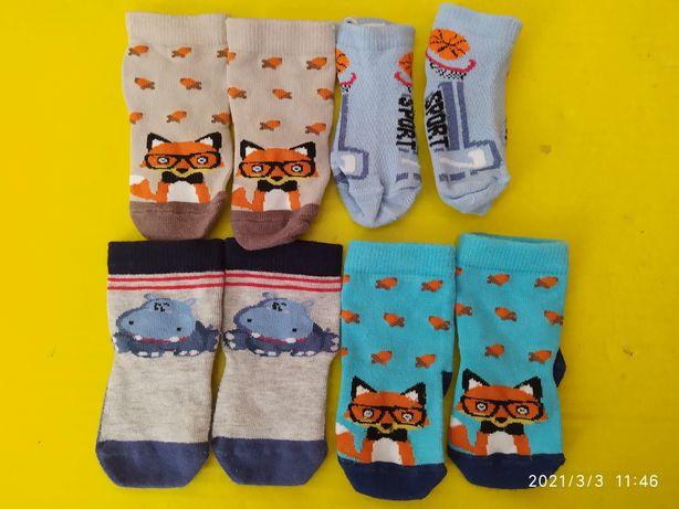 Носочки,носки для грудничков