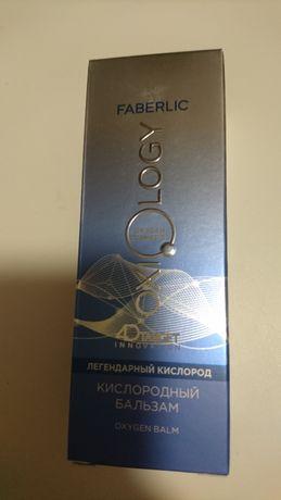 Balsam tlenowy Faberlic