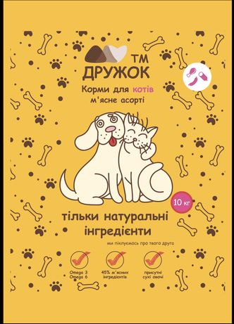 "Новинка!Премиум корм для котов и кошек ТМ""Дружок"""