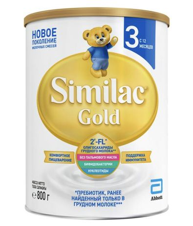 Similac 3 Gold с 12 месяцев
