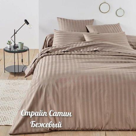 Пошив постельных комплектов - Страйп Сатин