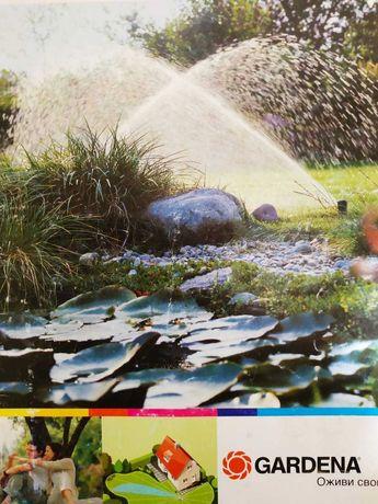 Автоматический полив Hunter, Rain Bird, Gardena
