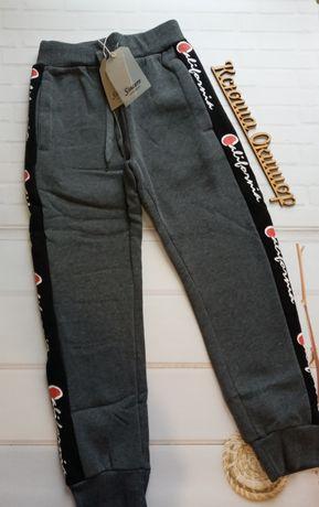 Теплые, качественные , спортивные штаны для мальчика ! 134-164 см!