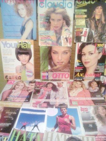 Продам разные журналы