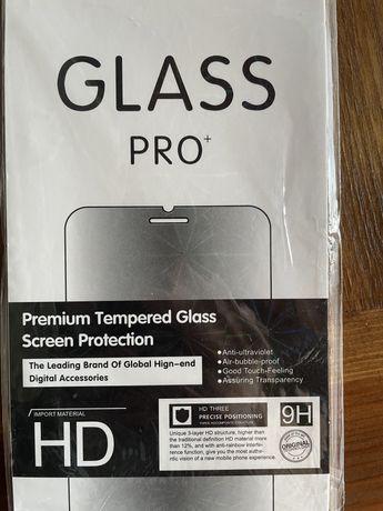 Szkło ochronne Samsung J6 Plus
