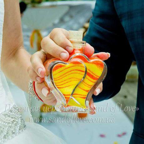 Цветной песок, песочная церемония, набор для песочной церемонии