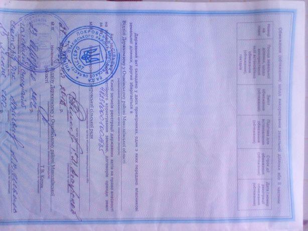 продам участок на кинбурской косе в с.Покровске
