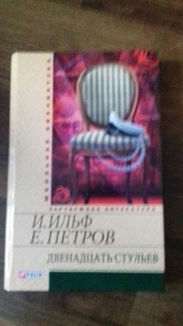 Книги разные художественные