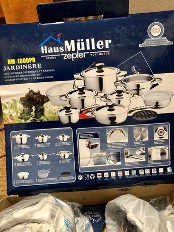 Продам немецкую посуду HausMuller Zepter hm-1008pb оригинал, новая.