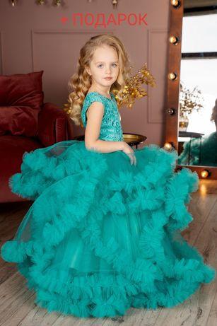 Платье бальное, нарядное платье, платья на выпускной, на день рождения