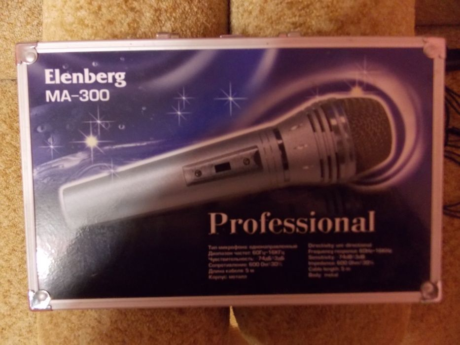 микрофон эленберг проводной профессиональный Стаханов - изображение 1