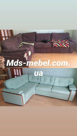 Перетяжка и ремонт мягкой мебели диванов кресел