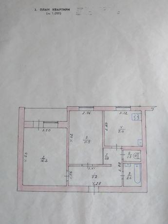 Продам 2-о кімнатну квартиру в центрі Арбузинки!
