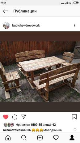 Стол, садовая мебель