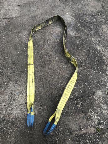 Продам стропы 4м на 3тонны