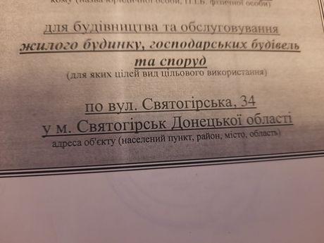 Участок в Святогорске СОБСТВЕННИК НЕ АГЕНСТВО.
