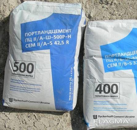 продаю цемент марки 400 и марки 500