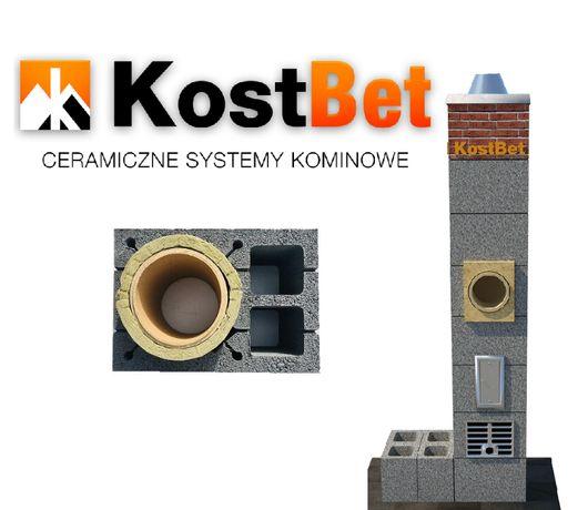 Komin Systemowy 9m Ceramiczny fi 200mm z II wentylacje