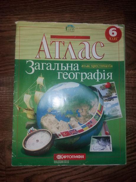 Атлас по географии 6 клас