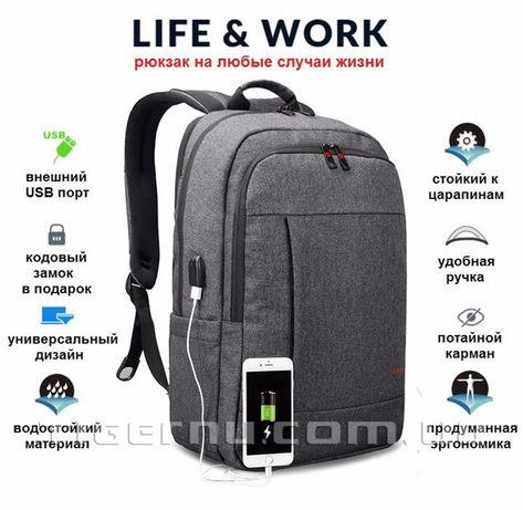 Городские рюкзаки с USB портом и отделением для ноутбука
