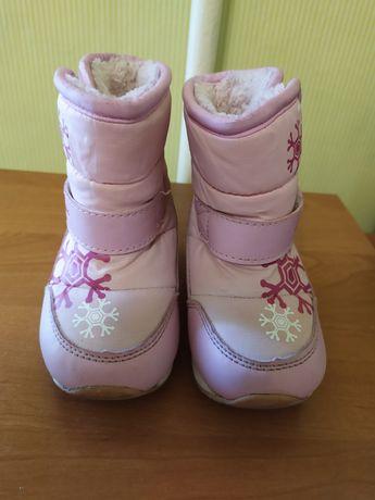Сапоги ботинки зимние Сказка