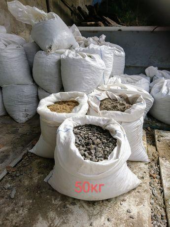 Песок щебень в мешках по 50 и 25кг
