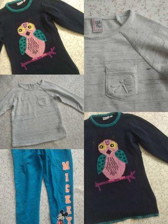 Пакет одежды 128 свитер штаны